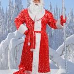 продам костюм деда мороза и снегурочки новый, Новосибирск