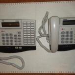 Продам цифровые телефоны LG LKD-30DS, LKD-8DS, Новосибирск