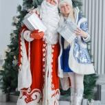 Дед мороз +Снегурочка + символ года Собака ! На вашем корпоративе!, Новосибирск
