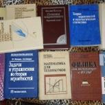 учебники по экономике, маркетингу и логистике, Новосибирск