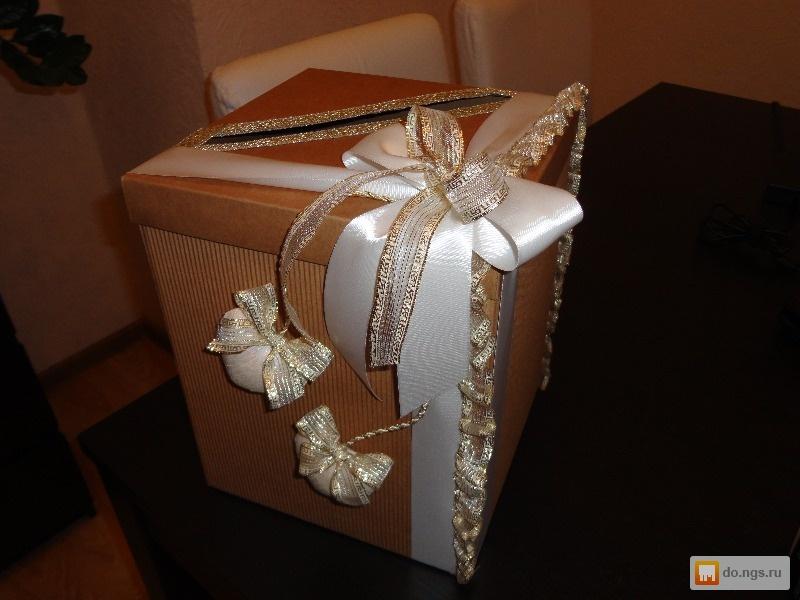 Коробки для даров на свадьбу своими руками 36