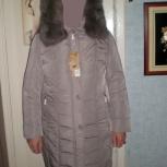Продам новый женский пуховик, Новосибирск
