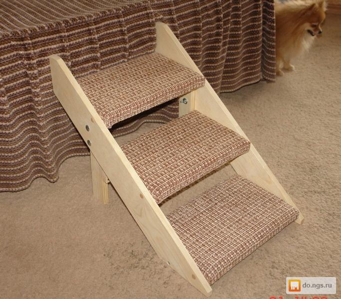 Лестница для собак мелких пород