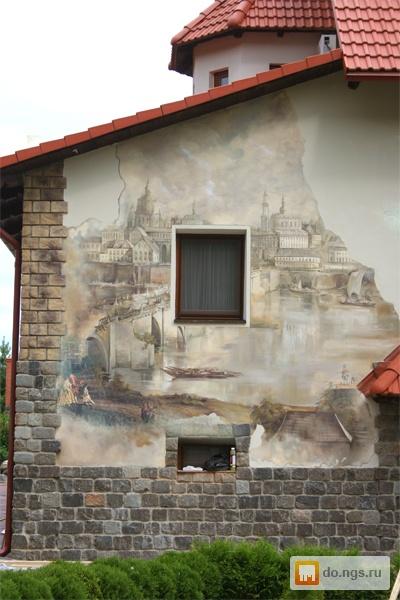 Роспись стен новосибирск цена