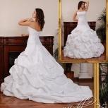 Самое красивое свадебное платье, Новосибирск