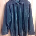 куртка мужская кожа прорезиненная, Новосибирск