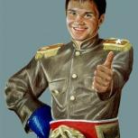 Художественный портрет на заказ по фотографии и с натуры, Новосибирск