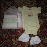 Боди для новорожденных 4шт, Новосибирск
