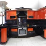 Кухня Система RAL глянец 8022/3028 (погонный метр), Новосибирск