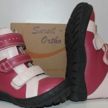 Ботинки ортопедические зимние на меху Sursil-Ortho, размер 27, Новосибирск