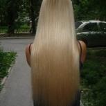 Продажа Волос., Новосибирск