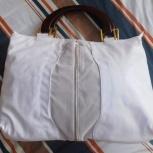 Белая сумка с деревянными ручками, новая, Новосибирск