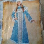 Продам костюм снегурочки новый, Новосибирск