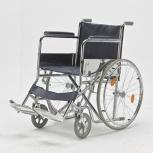 Прокат  кресло-коляска для инвалидов Armed FS871, Новосибирск
