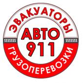 Эвакуация легковых и грузовых автомобилей круглосуточно, Новосибирск