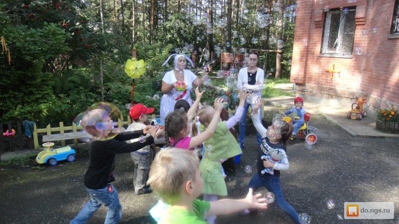 Частный детский садик в бронницах