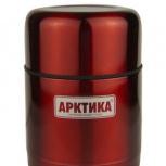 """Термос пищевой """"АРКТИКА 500"""" красный (302-500), Новосибирск"""