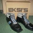 Продам лыжные ботинки р-р 45, Новосибирск