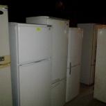 Холодильник для Вас, Новосибирск