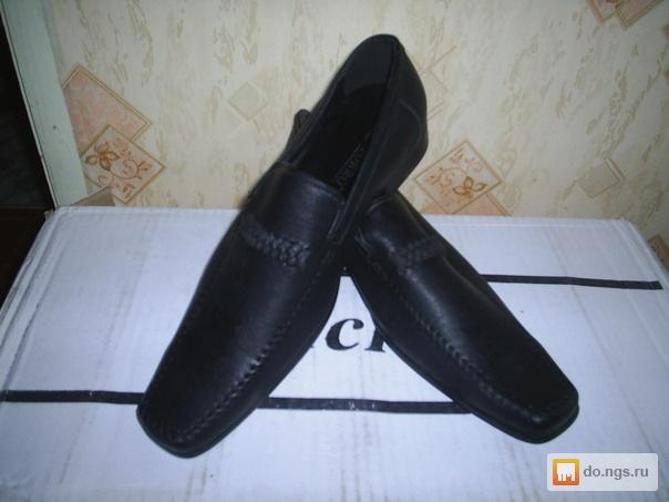 Мужская обувь 46 размера купить в новосибирске