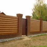 Профнастил на забор и крышу С8 СП20 С 44   1м2, Новосибирск
