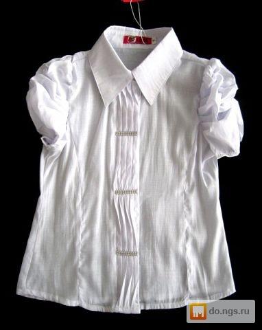 Трикотажные Блузки Для Девочек В Новосибирске