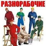 Бригадир, рабочие, Новосибирск
