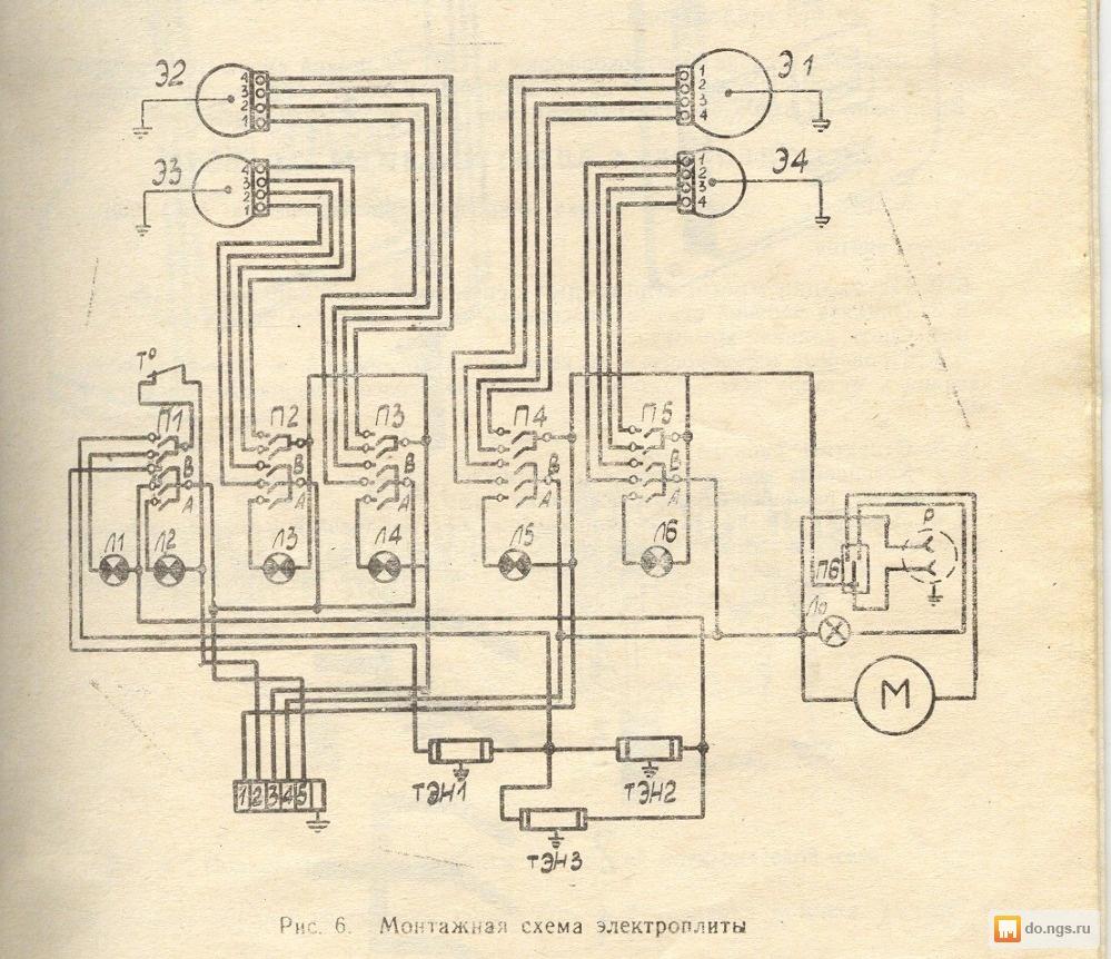 Схема электрическая электроплиты ханса