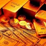 Большие деньги под низкий процент, Новосибирск