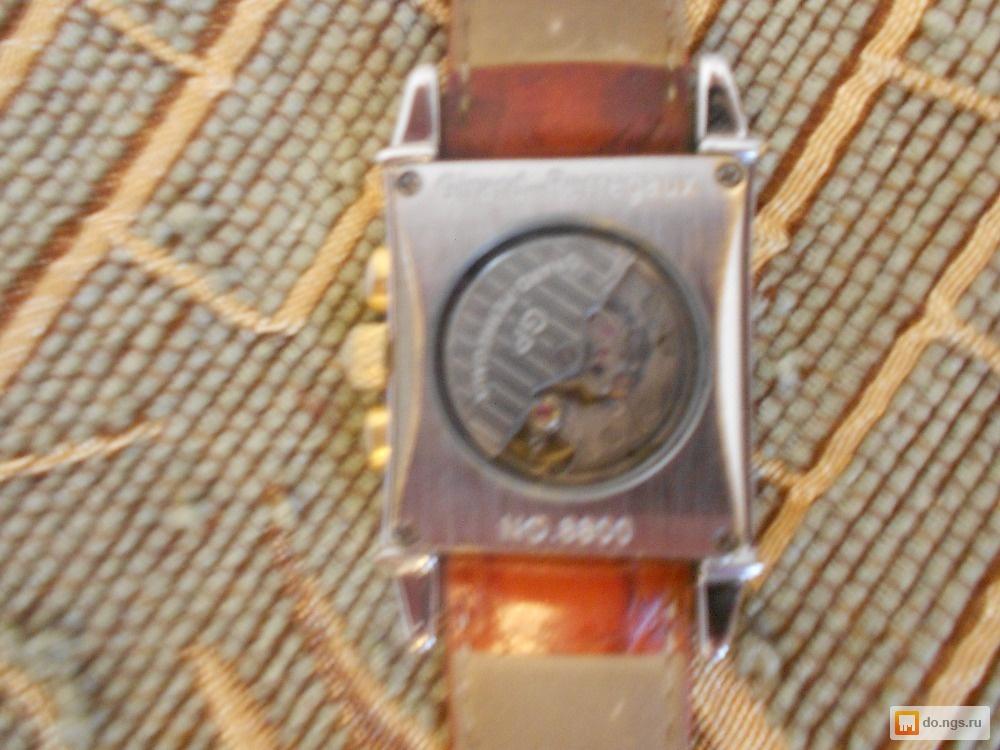 Стоимость часов марки girard perregaux 8800
