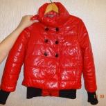 """Куртка женская""""MONCLER""""размер 46, Новосибирск"""