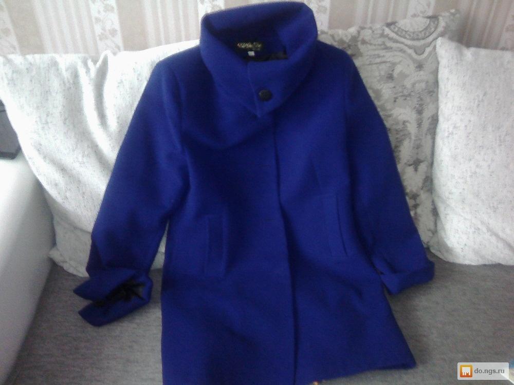 Купить Пальто В Новосибирске