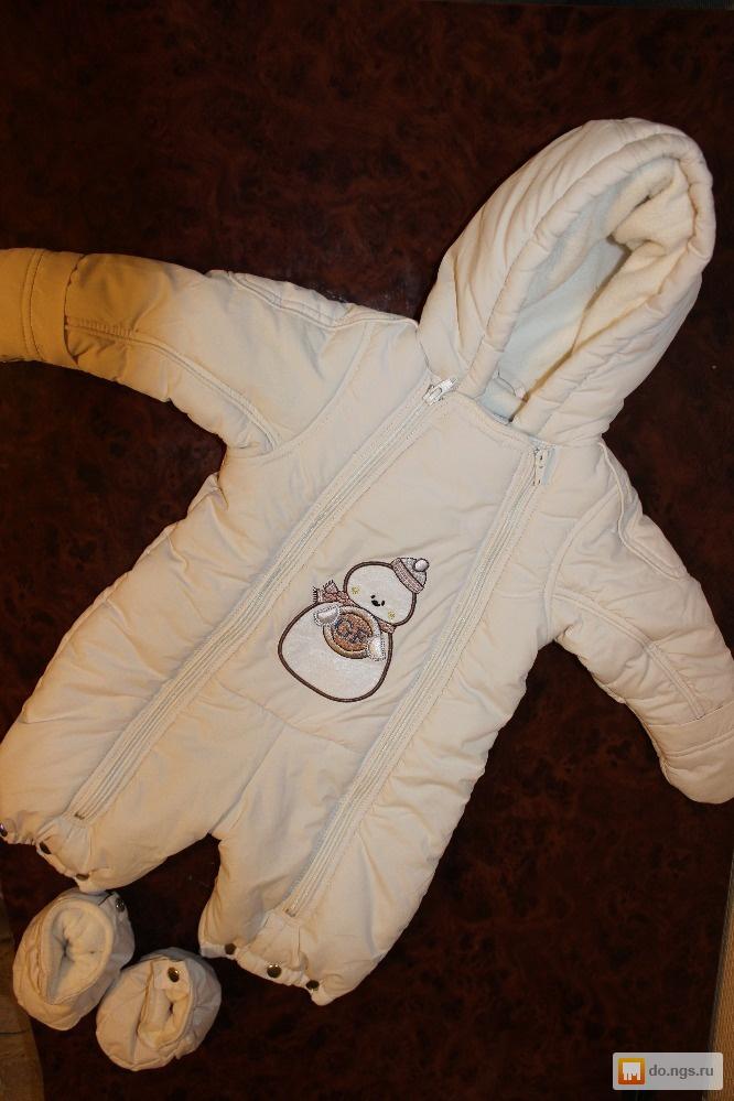 Одежда Для Новорожденных Новосибирск