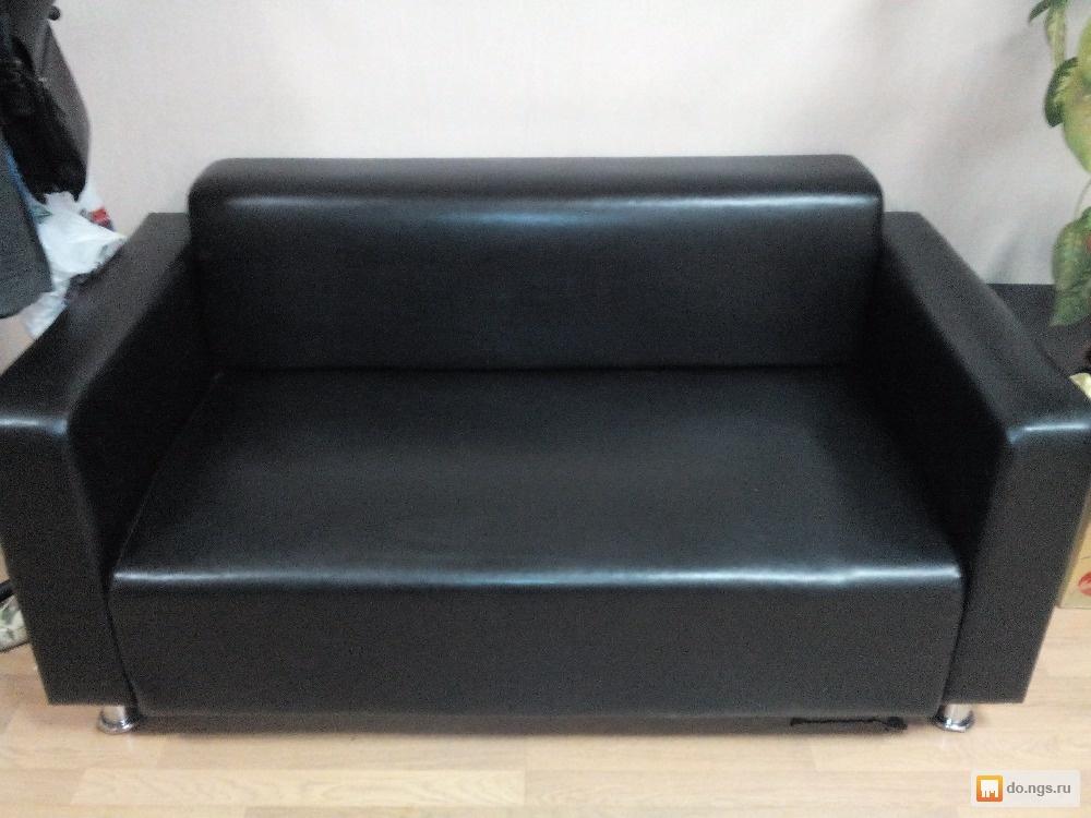 офисная мебель б у новосибирск: