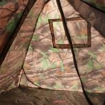 продам палатку автомат 4 местную 200-200 для рыбалки и туризма, Новосибирск