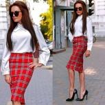 блузка и юбка, Новосибирск