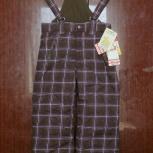 Продам брюки на лямках зимние на мальчика р-р 122, новые, Новосибирск