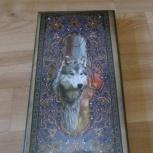 Нарды малые серии Сирии - Волк, Новосибирск