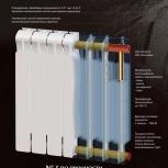 Рифар монолит 25 лет гарантии лучший биметаллический радиатор, Новосибирск