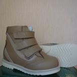 Ботинки демисезонные ортопедические Sursil-Ortho, размер 30, Новосибирск