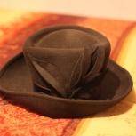 Продам шляпу, Новосибирск
