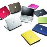 Ноутбук напрокат, Новосибирск