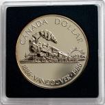 Канада 1 доллар 1986 Серебро. Паровоз, Новосибирск