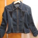 Продам джинсовую куртку. Новая. Размер 48-50, Новосибирск