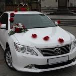 Аренда автомобиля Toyota Camry 2014 – свадебный транспорт, Новосибирск