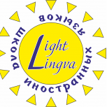 Курсы иностранных языков, Новосибирск