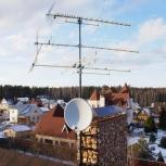 TV-Антенны. Установка, ремонт, Новосибирск