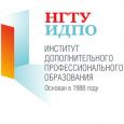 """Курсы """"Компьютер в офисе"""", Новосибирск"""