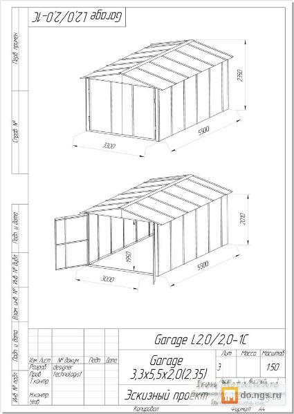 Ворота для гаража своими руками чертежи схемы