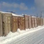 Продам контейнеры 5 т. б/у. в количестве 150 шт, Новосибирск